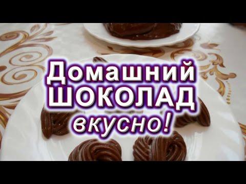 Какой шоколад подходит для торта