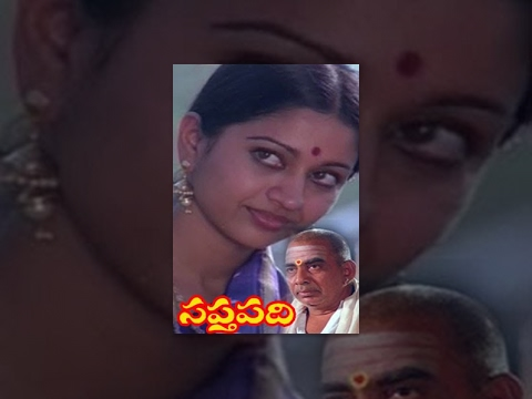 Saptapadi Telugu Full Movie