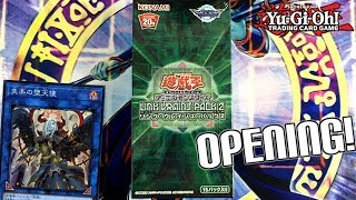 Yu-Gi-Oh! LINK VRAINS Pack 2 Unboxing   LINKS FOR EVERYONE!