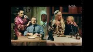 'Один плюс один дома'  1+1 дома   1+1 удома  2014 Комедия, мюзикл