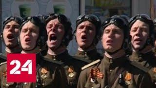 Генеральная репетиция в Хабаровске: что увидят жители на Параде Победы? - Россия 24