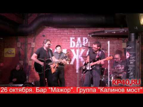 Калинов мост - Хищник