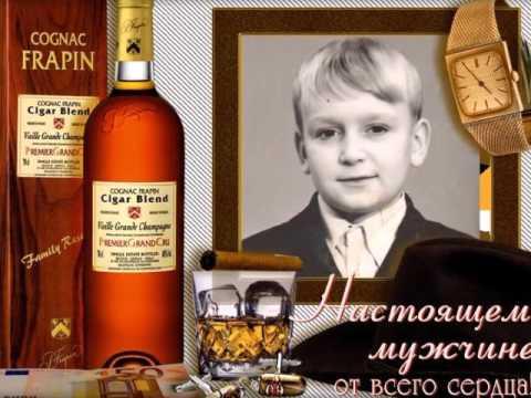 Шуточное поздравление с юбилеем от украинцев