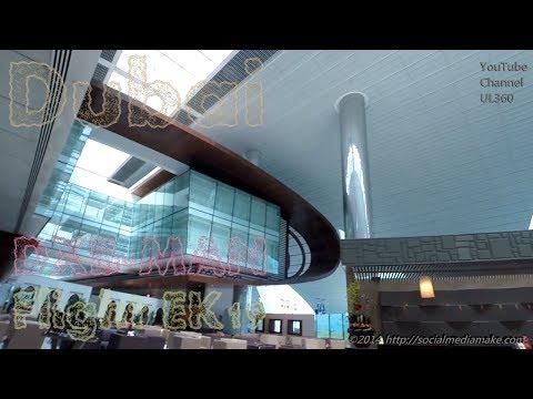 Dubai International Airport   Dubai Duty Free + Business Class Lounge + Aboard   Flight EK19 #2