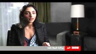 گفتگوی بیبیسی با گلشیفته فراهانی در فیلم سنگ صبور