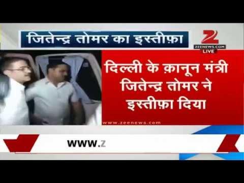 Jitender Singh Tomar resigns as Delhi Law Minister