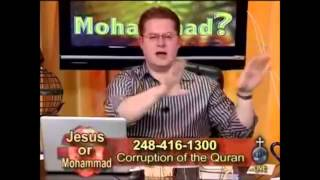 Proof The Qu'ran Has Changed And Has Missing Parts