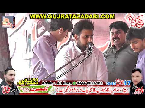 Zakir Adnan Abbas | 17 June 2019 | Qazi Chak Gujrat | Raza Production