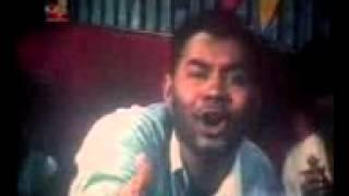 download lagu Bidi Amar Vaggo Likon J Din Lekla Re gratis