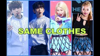 KPOP IDOLS WEARING THE SAME CLOTHES | COMPILATION 1#
