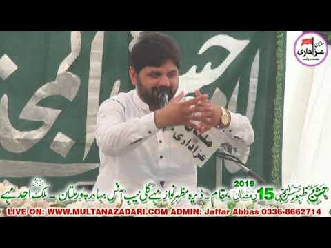 Zakir Aamar Mehdi I Jashan 15 Ramzan 2019 I Bosan Road Multan