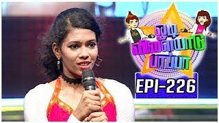 Odi Vilayadu Pappa   Season 5 - #226   Tejaswini - Dance Show   10/08/2017   Kalaignar TV