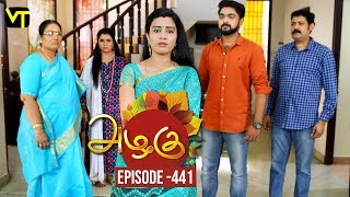 Azhagu - Tamil Serial | அழகு | Episode 441 | Sun TV Serials | 03 May 2019 | Revathy | VisionTime