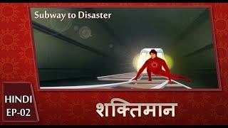 Shaktimaan | Ep#02 | Hindi