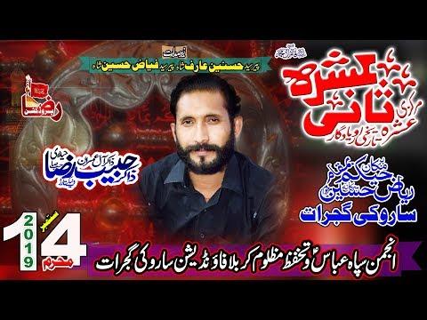 Ashra Sani | Habib Raza Hadri | 14 Muharran 2019 | Saroki Gujrat || Raza Production