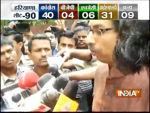 Uddhav Thackeray accuses BJP of