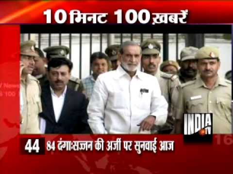 News 100 -24th May 2013, 8.30 AM