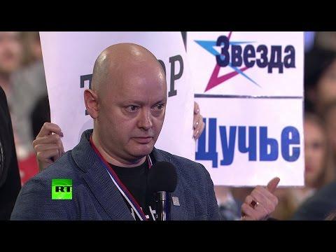 Путин автору вопроса про «Вятский квас»: Водке — нет, квасу —да!