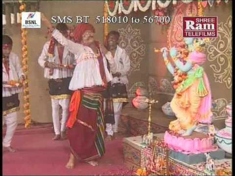 Utaro Aarti Shree Krishna Ghare Aavya |Krishna Aarti |Khimji...