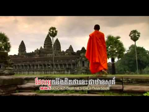 I Love Cambodia - Khmer Song