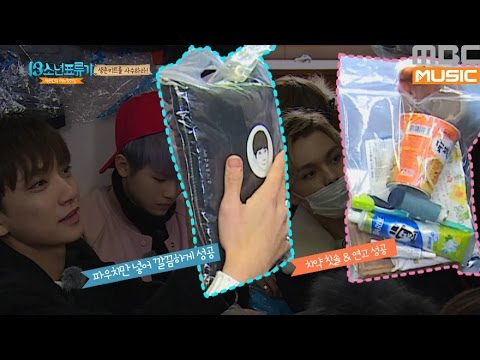 (17's One fine day EP.1) SEVENTEEN's Survival kit