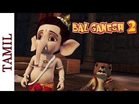 Bal Ganesh 2 - Lord Ganesha Realises His Mistake - Tamil Mythological...