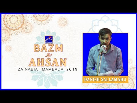 DANISH SALLAMAHU  | Mehfil -e- Bazm -e- Ahsan | Zainabia Imambada | 1440 Hijri 2019