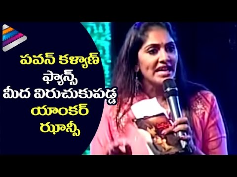 Anchor Jhansi Fires On Pawan Kalyan Fans | Vangaveeti Movie Audio Launch | RGV | Telugu Filmnagar