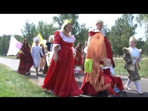 Парад колясок и работа аттракционов на праздновании дня города Покров