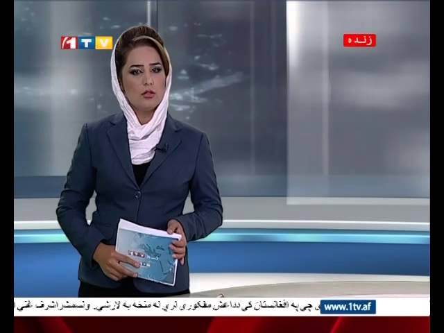 1TV Afghanistan Farsi News 21.10.2014 ?????? ?????