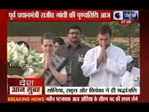 Sonia Gandhi, Rahul Gandhi, Priyanka Gandhi paying tributes to former Prime Minister Rajiv Gandhi