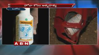Man Ends Life for AP Special Status in Prakasam District