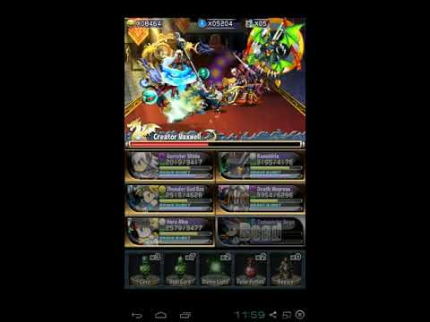 brave frontier st lamia final boss maxwell youtube. Black Bedroom Furniture Sets. Home Design Ideas