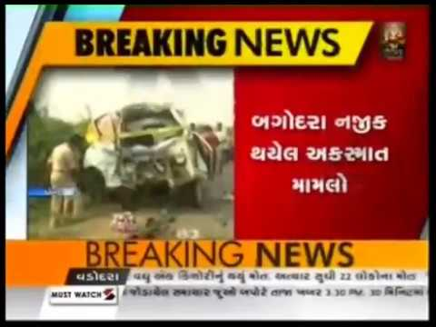 Govt To Give Rs 4-Lakh To Bagodara Accident Victim