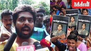 GV Prakash at Loyola College Protest | Students protest ban NEET | Anitha