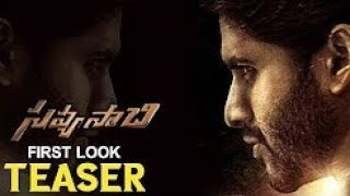 Naga Chaitanya's savyasachi Movie FIRSTLOOK Teaser | Savyasachi Movie Teaser