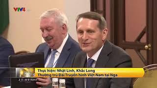 Bản tin thời sự tiếng Việt 21h - 18/06/2019