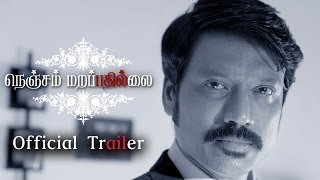 Nenjam Marappathillai - Official Trailer