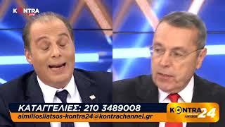 Οι ΕΠΙΘΕΣΕΙΣ ΚΑΤΑ του Κ. Βελόπουλου στο πάνελ του Kontra24 14/06/18 UPDATE