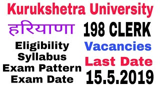 Kurukshetra University clerk recruitment , kuk clerk , Kurukshetra University clerk vacancies 2019