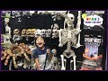 Shopping for Halloween Costumes Family Fun kids playtime and toy hunt