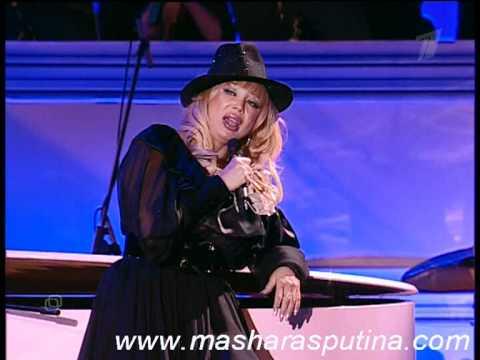 Смотреть клип Маша Распутина - Кабриолет