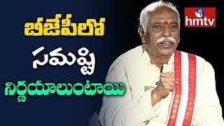 BJP Bandaru Dattatreya About Telangana BJP Leaders Nature | Hard Talk With Srini | hmtv