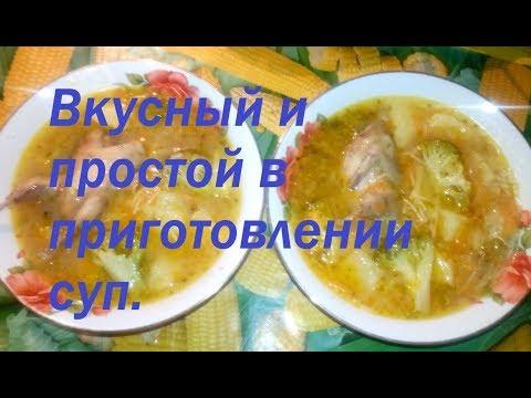 Суп из брокколи и перепелов.