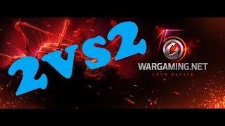 Turniej 2vs2 / Faza 1 / SqubanyTV World of Tanks Blitz