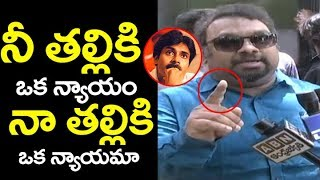 Kathi Mahesh fire on Pawan Kalyan about mother | Sri Reddy | Filmylooks