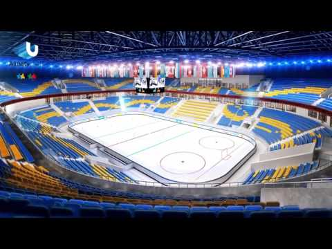 Almaty presented the small arena of the Ice palace -28th Winter Universiade 2017 Almaty - FISU 2016