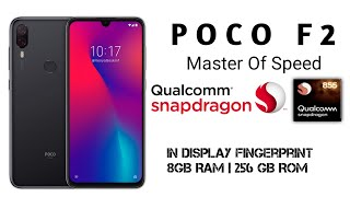 Poco F2 | Xiaomi Poco F2 - Launch Date In India, Specifications, Price, First look, Unboxing?