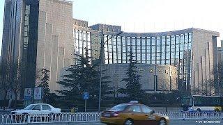 Cina: 500 mld di yuan a cinque banche per il rilancio dell'economia - economy