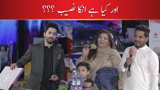 Aur Kya Hai Inka Naseeb?   Game Show Aisay Chalay Ga with Danish Taimoor
